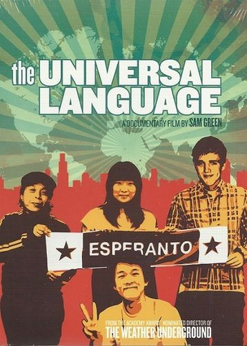 Green: The universal language - A documentary film